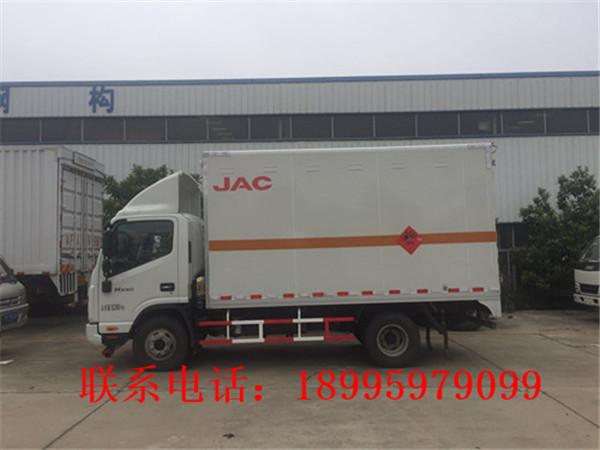广西江淮3吨民爆车哪里有卖