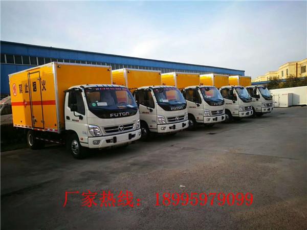 河北福田7吨爆破器材运输车厂家