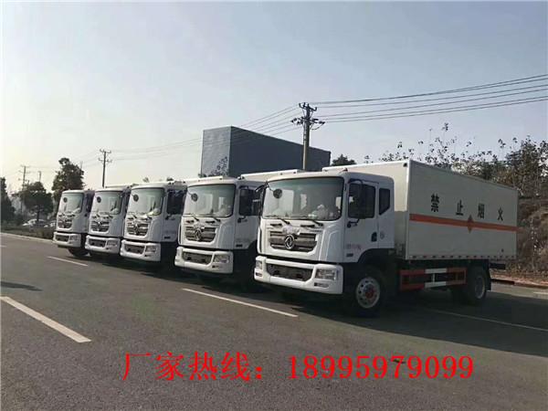 贵州最大吨位爆破器材运输车哪里有卖
