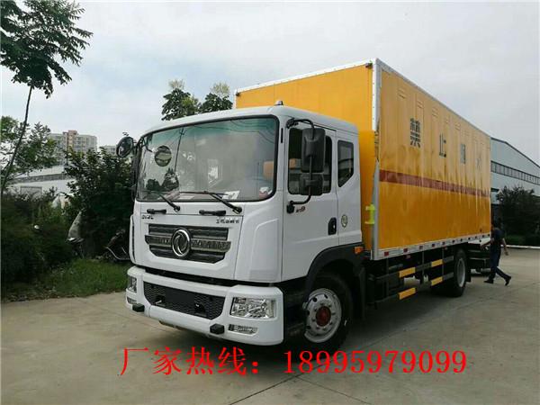 贵州10吨爆破器材运输车价格
