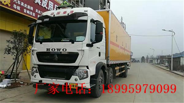 台灣9米6爆破器材運輸車車型