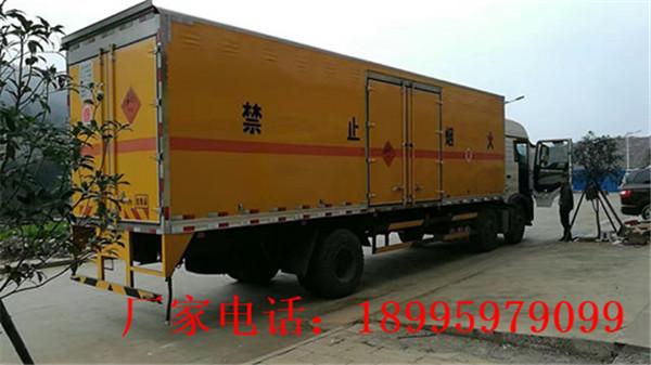 台灣10噸爆破器材運輸車價錢