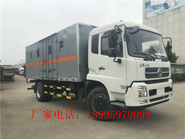 甘肃东风10吨爆破器材运输车价格