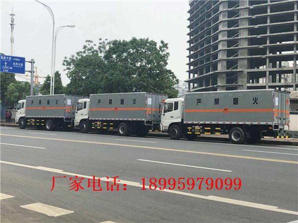 春風10噸火藥車廠家