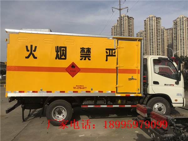 台灣5噸煙花爆仗運輸車廠家