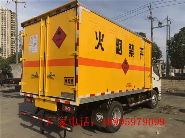 台灣福田奧鈴5噸煙花爆仗運輸車哪裏有賣