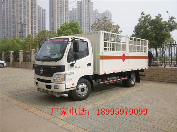 河南福田7吨气瓶车厂家报价