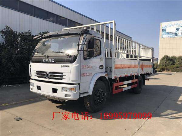 云南东风气瓶运输车供应商