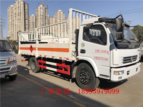 云南东风气瓶运输车价格
