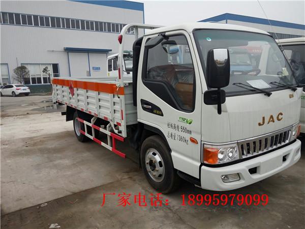 四川江淮气瓶运输车价格