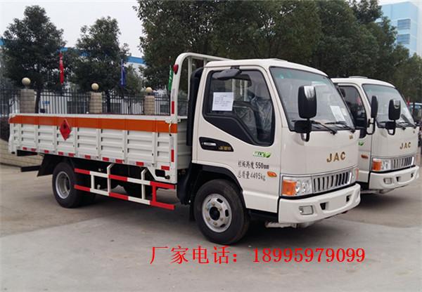 四川江淮4米2气瓶运输车厂家