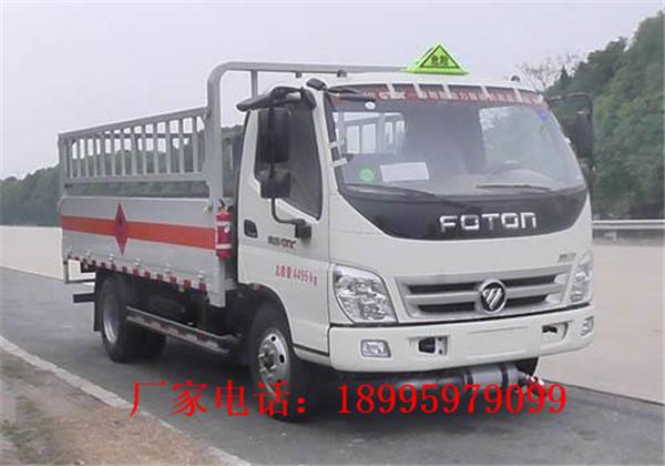 台灣福田奧鈴4.5噸氣瓶運輸車廠家