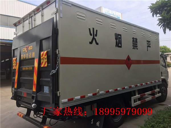 东风7吨易燃气体厢式运输车价格