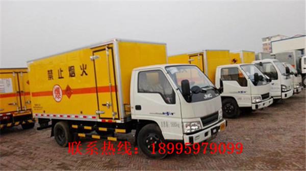 贵州江铃易燃气体厢式运输车哪里有卖