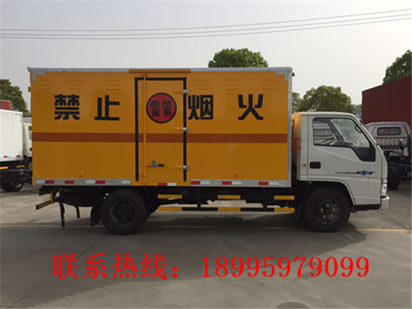 贵州危险品运输车厂家报价