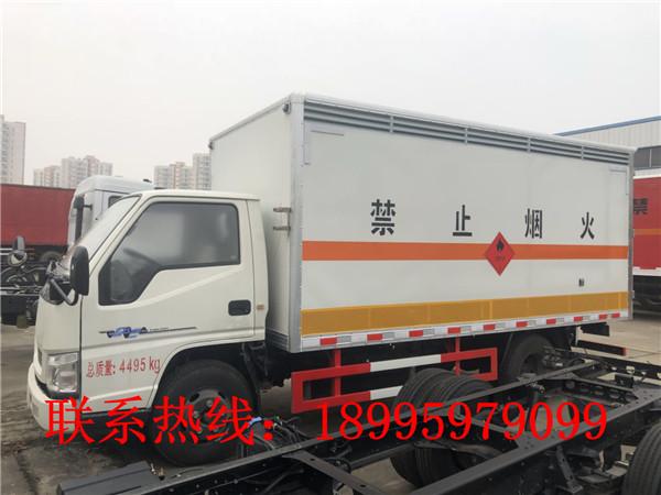 陕西蓝牌小型易燃气体运输车价格