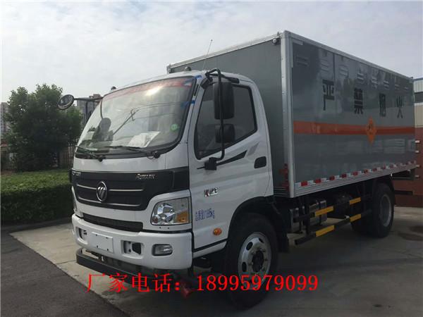 台灣7噸福田易燃液體廂式運輸車價錢