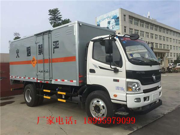 台灣7噸易燃氣體廂式運輸車價錢