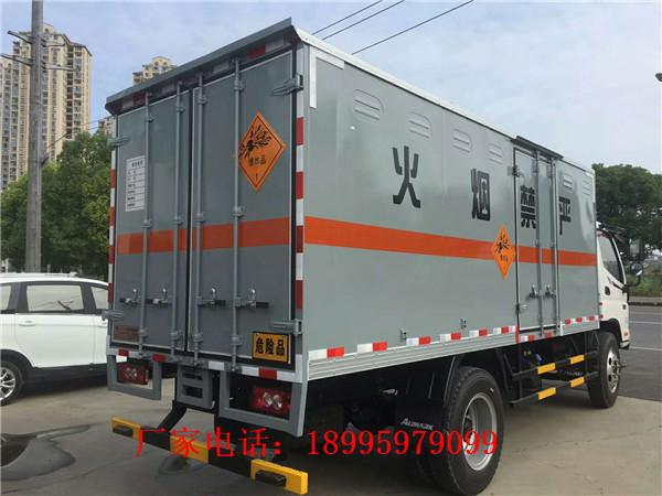 台灣福田易燃氣體廂式運輸車廠家