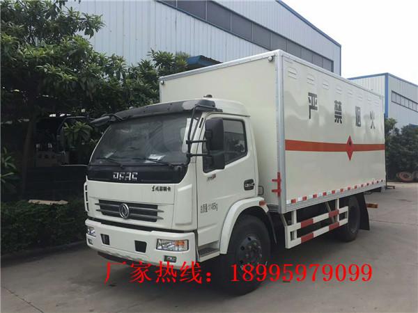 台灣7噸易燃液體廂式運輸車廠家