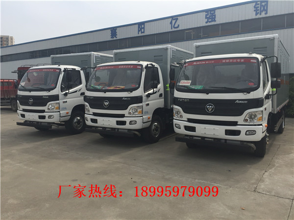 台灣福田風險品運輸車價錢