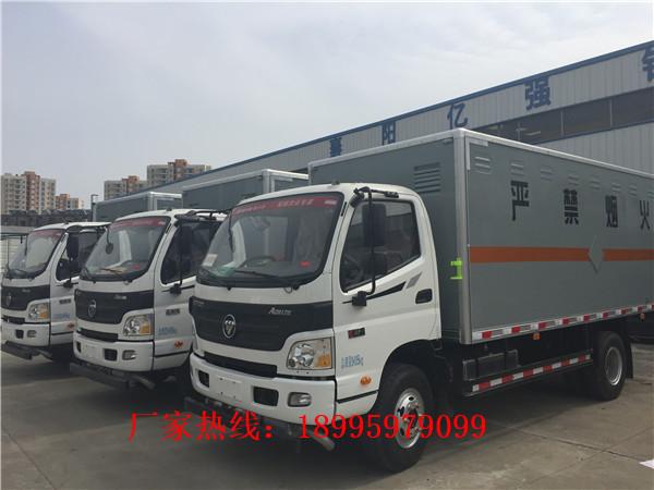 台灣福田易燃液體運輸車價錢