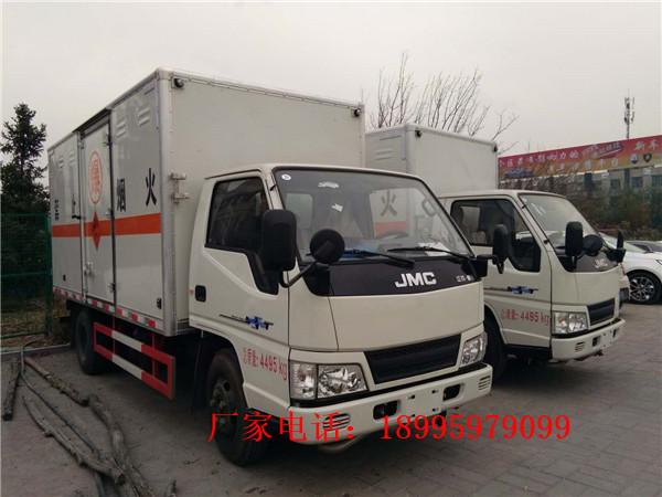 台灣小型易燃液體廂式運輸車價錢