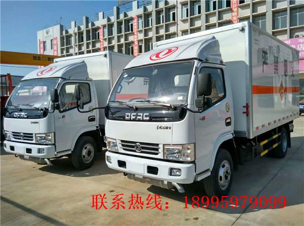 藍牌小型易燃液體廂式運輸車價錢