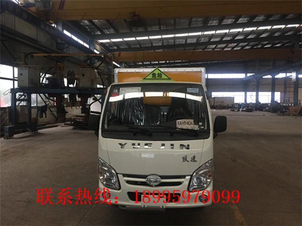 贵州小型危险品运输车哪里有卖