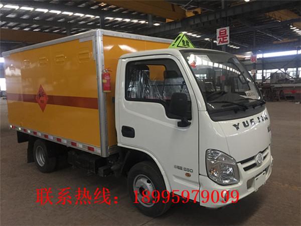 贵州蓝牌危险品运输车厂家价格多少