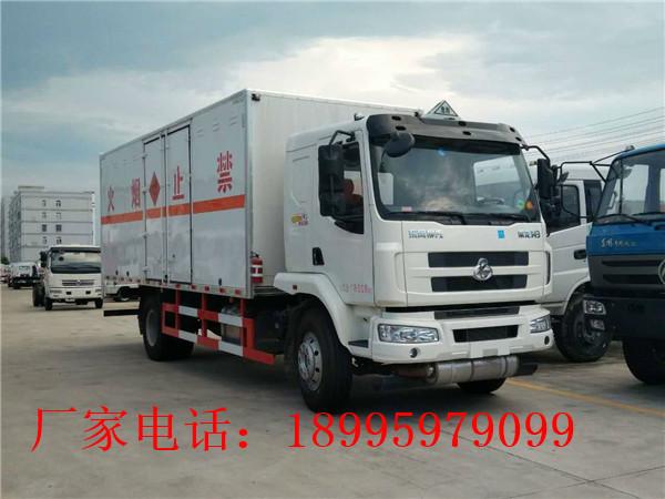 贵州8类腐蚀性物品厢式运输车报价