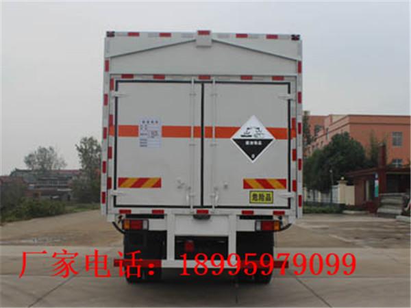 贵州8类腐蚀性物品厢式运输车厂家直销