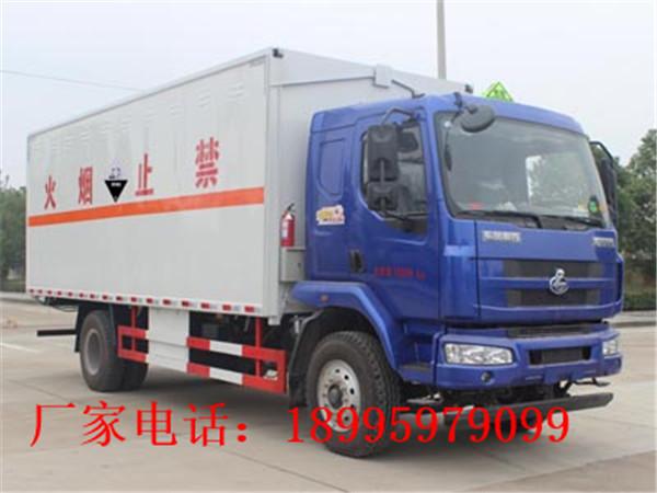 贵州8类危险品运输车哪里买
