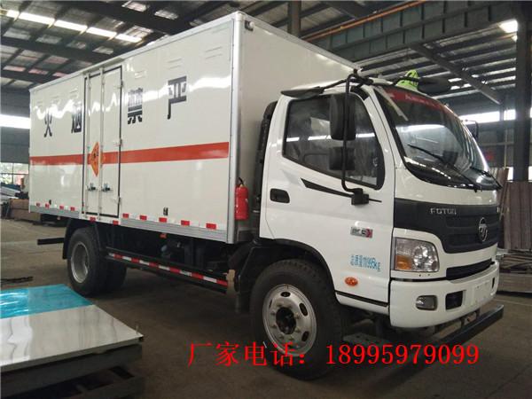 台灣7噸腐化性物品廂式運輸車價錢