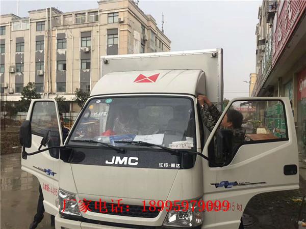 小型藍牌腐化性物品廂式運輸車
