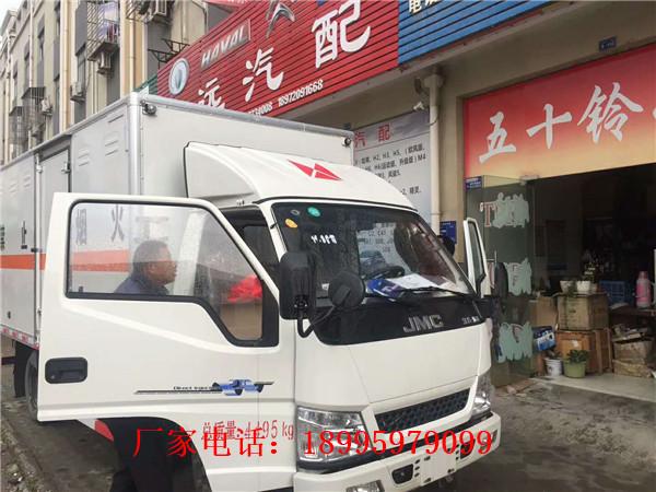江鈴小型腐化性物品廂式運輸車
