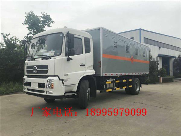 云南东风9吨杂项危险物品厢式运输车厂家直销