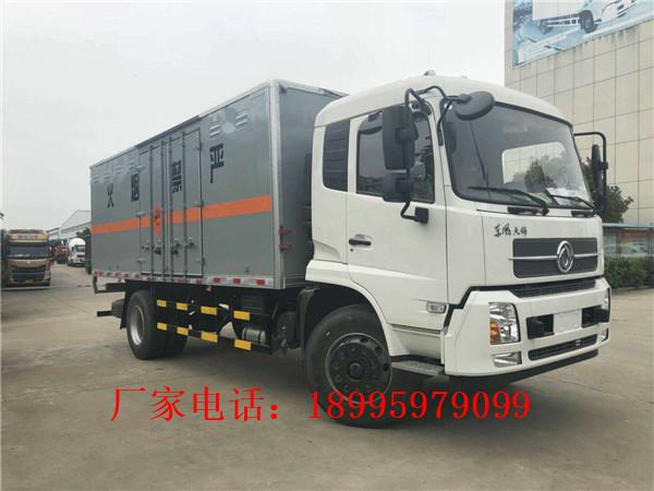 云南东风9吨杂项危险物品厢式运输车