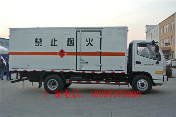 台灣福田4噸雜項風險物品廂式運輸車