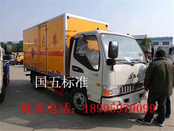 陕西江淮杂项危险物品厢式运输车价格