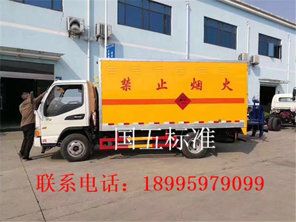 台灣雜項風險物品廂式運輸車發賣