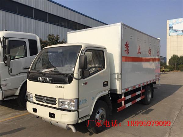 贵州小型杂项危险物品厢式运输车