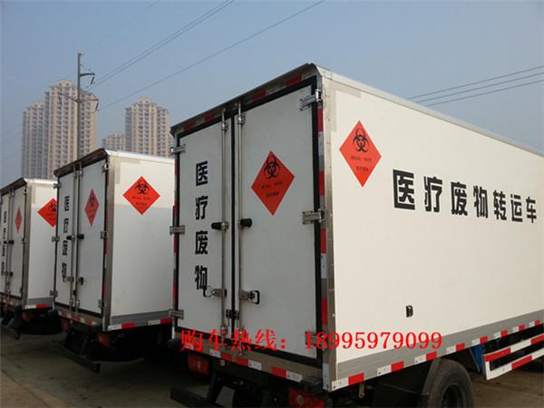 醫療廢料運輸車臨盆廠家在哪裏