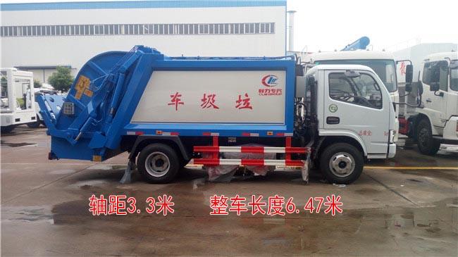 小多利卡压缩垃圾车轴距3.3米