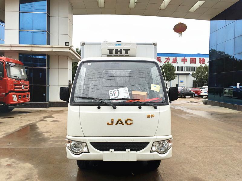 江淮蓝牌冷藏车厂家 保鲜食品的运输车 冷藏车配件售后保养