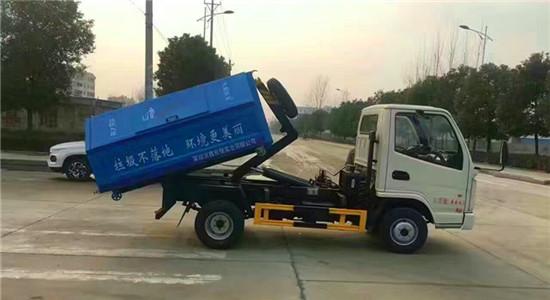 凯马3方勾臂式垃圾车