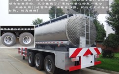 铝合金半挂30吨-35吨油罐车轻量化设计永远不会成为过时