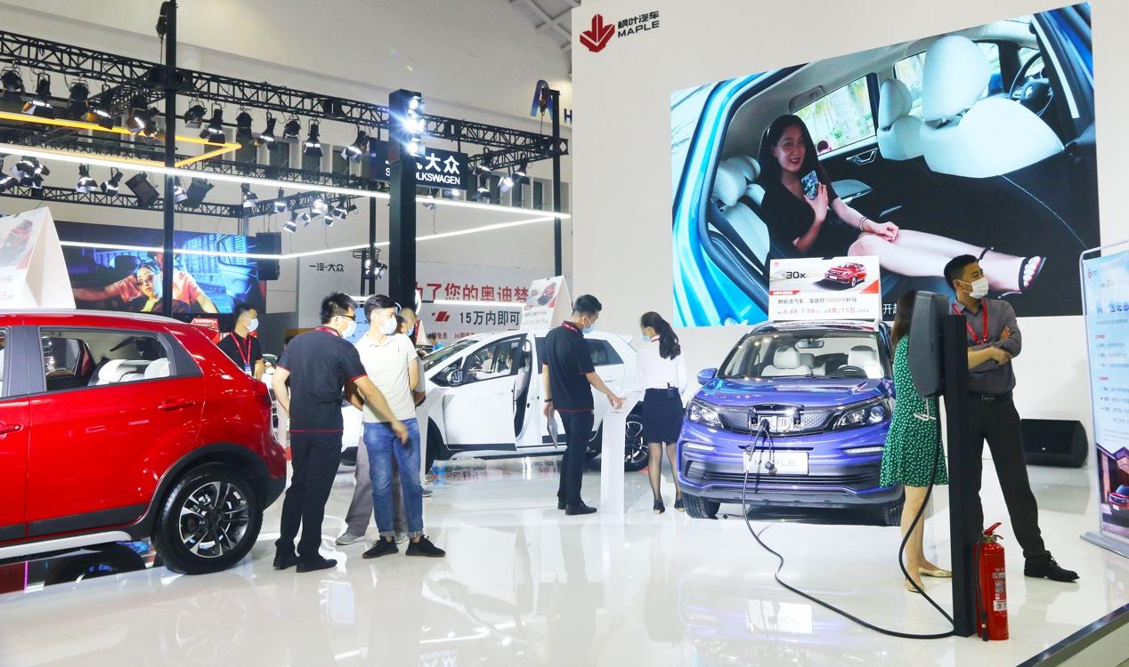 枫叶30X首秀2020海南国际车展插图(4)