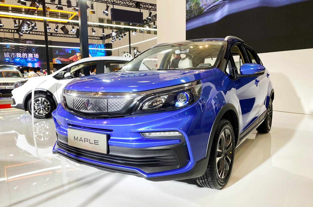 枫叶30X首秀2020海南国际车展插图(2)