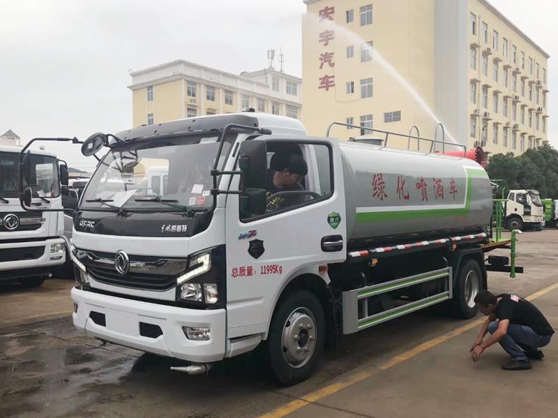 国六东风大多利卡10吨雾炮车